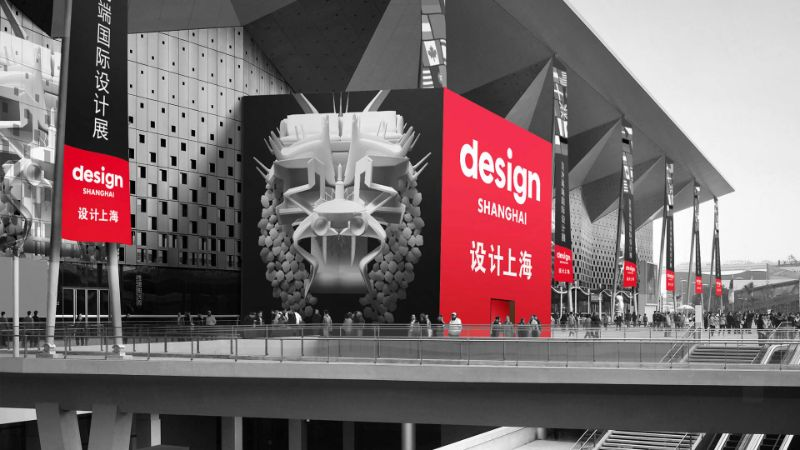 Design Shanghai's Contemporary Design Hall: An Invaluable Selection Of Brands
